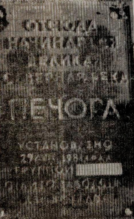 памятники 032